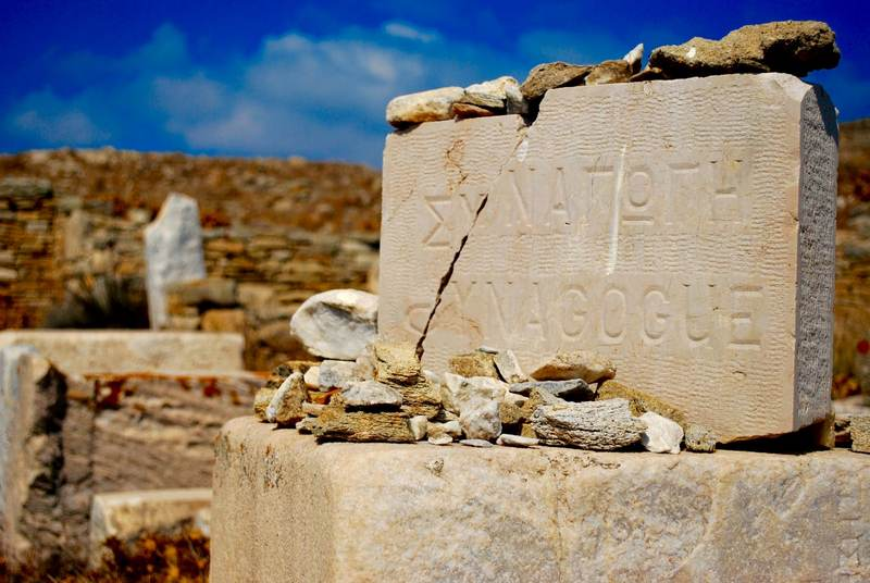 Jewish Heritage, The Oldest Synagogue On Delos